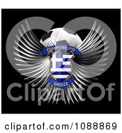 Clipart 3d Winged Greece Shield And Soccer Ball Royalty Free CGI Illustration