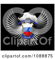 Clipart 3d Winged Russia Shield And Soccer Ball Royalty Free CGI Illustration by stockillustrations