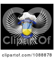 Clipart 3d Winged Ukraine Shield And Soccer Ball Royalty Free CGI Illustration