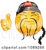 Clipart Yellow Thumbs Up Chinese Emoticon Smiley Royalty Free Vector Illustration