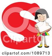 Clipart Alphabet Girl Eating A Sandwich Over Letter S Royalty Free Vector Illustration
