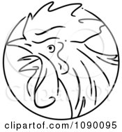 Clipart Black And White Rooster Chinese Zodiac Circle Royalty Free Vector Illustration by BNP Design Studio