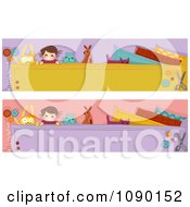 Clipart Sewing And Toy Craft Website Banners Royalty Free Vector Illustration