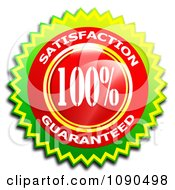 Clipart Shiny Red And Green 100 Percent Satisfaction Guaranteed Badge Royalty Free CGI Illustration by MacX