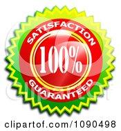 Shiny Red And Green 100 Percent Satisfaction Guaranteed Badge