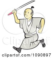 Clipart Samurai Warrior Running With A Sword Royalty Free Vector Illustration by patrimonio