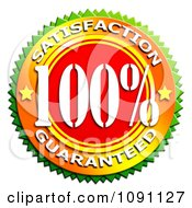 Clipart Green Red And Orange 100 Percent Satisfaction Guaranteed Badge Royalty Free CGI Illustration