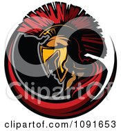 Clipart Spartan Warrior Head In Profile With A Black Circle Royalty Free Vector Illustration by Chromaco #COLLC1091653-0173