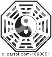 Clipart Black And White Yin Yang Chinese Symbol Royalty Free Vector Illustration