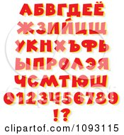 Clipart Red Mirror Reversed And Scattered Letters And Numbers Royalty Free Vector Illustration