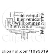 Clipart Welcome Word Collage 1 Royalty Free Illustration
