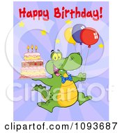 Clipart Happy Birthday Greeting Over An Alligator With Balloons And Cake Royalty Free Vector Illustration by Hit Toon