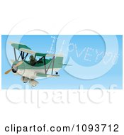 Clipart 3d Tortoise Flying A Red Biplane And Writing I Love You In The Sky Royalty Free Illustration by KJ Pargeter