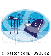 Clipart Blue Container Ship And Crane Over Rays Royalty Free CGI Illustration
