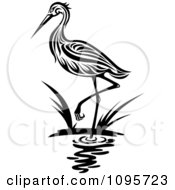 Clipart Black And White Wading Heron Royalty Free Vector Illustration