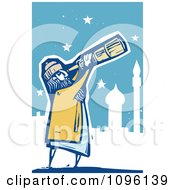 Arabian Man Using A Telescope To View The Stars