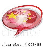 Clipart Chinese Flag Chat Bubble Royalty Free Vector Illustration