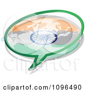 Clipart Indian Flag Chat Bubble Royalty Free Vector Illustration