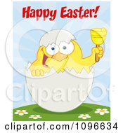 Clipart Happy Easter Chick In A Shell Ringing A Bell On A Hill Royalty Free Vector Illustration