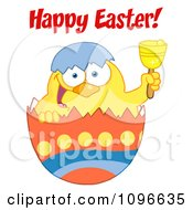 Clipart Happy Easter Chick In An Orange Shell Ringing A Bell Royalty Free Vector Illustration