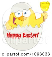 Clipart Happy Yellow Easter Chick In A Shell Ringing A Bell Royalty Free Vector Illustration