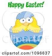 Clipart Happy Easter Chick In A Blue Shell Royalty Free Vector Illustration