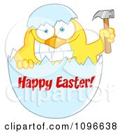 Clipart Happy Easter Chick Holding A Hammer In A Shell Royalty Free Vector Illustration