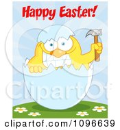 Clipart Happy Easter Chick Holding A Hammer In A Shell On A Hill Royalty Free Vector Illustration