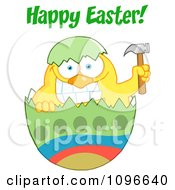 Clipart Happy Easter Chick Holding A Hammer In A Green Shell Royalty Free Vector Illustration