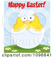 Clipart Happy Easter Chick In A Shell On A Hill Royalty Free Vector Illustration