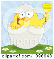 Clipart Happy Yellow Easter Chick In A Shell Ringing A Bell On A Hill Royalty Free Vector Illustration by Hit Toon