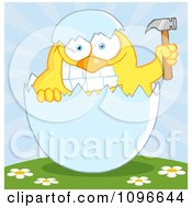 Clipart Yellow Easter Chick Holding A Hammer In A Shell On A Hill Royalty Free Vector Illustration by Hit Toon