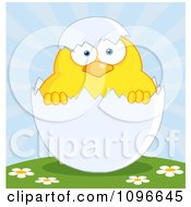 Clipart Yellow Easter Chick In A Shell On A Hill Royalty Free Vector Illustration by Hit Toon