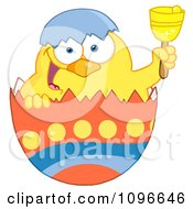 Clipart Happy Yellow Easter Chick In An Orange Shell Ringing A Bell Royalty Free Vector Illustration by Hit Toon