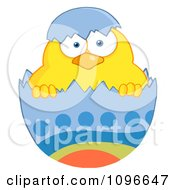 Clipart Yellow Easter Chick In A Blue Shell Royalty Free Vector Illustration