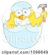Clipart Yellow Easter Chick Holding A Hammer In A Shell Royalty Free Vector Illustration by Hit Toon