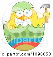 Yellow Easter Chick Holding A Hammer In A Green Shell