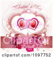 Valentines Day Text Over Entwined Hearts And Butterflies