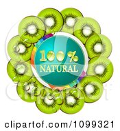 Clipart Natural Circle With Juicy Kiwi Slices Royalty Free Vector Illustration by merlinul