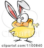 Cartoon Goofy Yellow Easter Chick With Bunny Ears