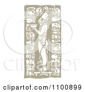 Clipart Mayan God Holding A Bowl Brown And Beige Royalty Free Vector Illustration