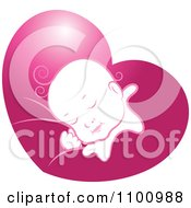 Clipart Sleeping Baby In Pink Heart Royalty Free Vector Illustration by Lal Perera
