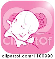 Clipart Sleeping Baby In A Pink Square Royalty Free Vector Illustration by Lal Perera