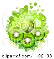 Clipart Bright Green Natural Kiwi Slices Over Halftone And Circles On White 3 Royalty Free Vector Illustration by merlinul