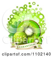 Clipart Bright Green Natural Kiwi Slices Over Halftone And Circles On White 4 Royalty Free Vector Illustration by merlinul
