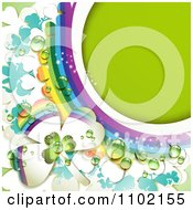 Clipart St Patricks Day Shamrock With Rainbows And Dew Around Green Copyspace Royalty Free Vector Illustration