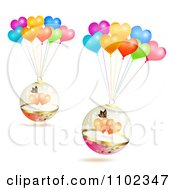 Butterfly Valentines Day Hearts And Balloons
