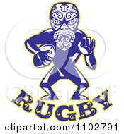 Clipart Maori Warrior Rugby Player Over Text Royalty Free Vector Illustration