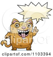 Clipart Talking Ugly Cat Royalty Free Vector Illustration by Cory Thoman