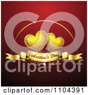 Romantic Red Heart Background With Valentines Day Text 1
